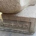 臺灣的日本神社