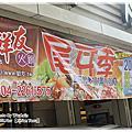 2011 Nov.20 鮮友火鍋