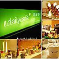 Daily cafe●每天都來一杯咖啡-每日咖啡