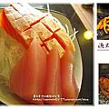 *漁太平價日式料理* 新鮮就是好吃