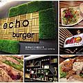 echo 艾可先生。美式漢堡餐廳