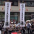 信州松本大歌舞伎 紀錄