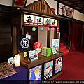 福岡嘉穗劇場