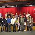 2011-11-11廖玉蕙演講