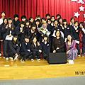 2011-12-15楊佳嫻演講
