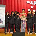 2011-12-09葉春華演講