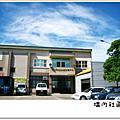 2010.7.26 暑期工讀生活