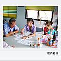 2010.8.2 暑期工讀生活