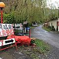 20121201南投仁愛。瑪莉溫泉露營區