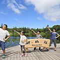 20160720二世谷野營場、神仙沼、神威岬、道営野塚野営場、岬の湯しゃこたん