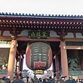 2012.1.7~1.10日本東京自由行