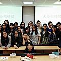 105第二學期_期初大會