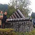 14/1214 太平山森林遊樂區 ~吃吃喝喝開車累人起霧啥都看不到~ 之旅
