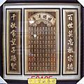E.祖先桌 祖先聯 祖先牌位