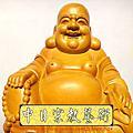 L30.彌勒佛木雕佛像 一貫道彌勒菩薩(樟木)
