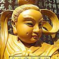 L34.三太子神像雕刻 站龍太子爺