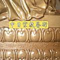 K18.銅製佛像金身貼金箔製作