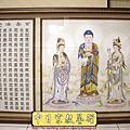C59.西方三聖(3合1)祖德流芳百壽
