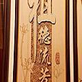 A152.現代神桌木雕神明聯 觀世音菩薩木雕佛聯