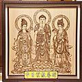 A154.小佛桌佛聯 西方三聖佛像雕刻