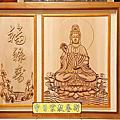A157.現代神桌神明聯公媽聯 電腦雕刻觀世音菩薩像