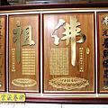 B184.蓮花座 佛祖字 心經百壽金字