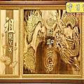 B269.神桌背景設計~關聖帝君 龍影刻  祖德流芳