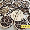 I176.平安吊飾 六字明咒 雷射雕刻