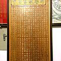 E141.二尺寬3尺半高陽雕金箔百孝經
