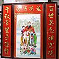 E162.手繪山水福祿壽三片是祖先聯