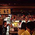 2012/02 竹村居酒屋