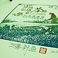 北。台灣|坪林。包種茶節