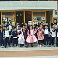 2008.12.30 變裝秀