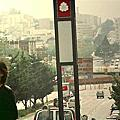 Summer 2001 @ San Francisco