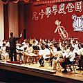 我的青春-台大國樂團2002(90下)音樂比賽
