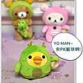 懶懶熊龍年限定版娃娃