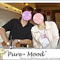 2008-11-01 姐姐們的鑑賞會