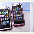 LG KM900 銀色&粉紅色