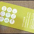 台中科博館之野菜共和國