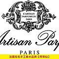 【L'Artisan parfumeur】32 Veneum (毒素)