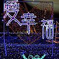2014高雄燈會