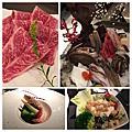 2015四喜涮涮鍋