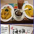 瑞記海南雞飯-永吉店