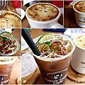 15'0522-TINO'S PIZZA 美村店