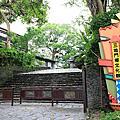 屏東-中山公園