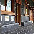 屏東-吾拉魯茲部落