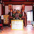 台南鄭成功祖廟