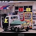 沖繩milion自動販賣機
