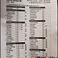 *美食印象*內湖Mia cucina義式蔬食料理★小精靈胡扯蛋★2016.02.09