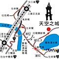 2015.02.26苗栗天空之城